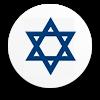 Synagogue & Interfaith Religious icon
